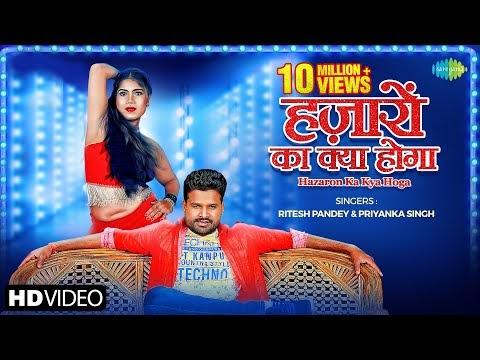 Hazaron Ka Kya Hoga - Download |MP3-MP4-Lyrics| Ritesh Pandey | Bhojpuri Video Song 2021