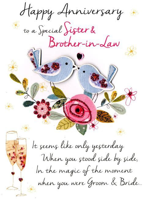 Sister & Brother In Law Anniversary Greeting Card   Cards