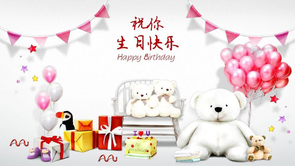 Chinese christmas greetings words xmast 4 birthday wishes in chinese language wishes greetings m4hsunfo