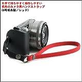 バンナイズ 片手 で 持ちやすく 操作しやすい 帆布 の カメラ 用 ハンド ストラップ ( 8号 帆布 製 / カラー : レッド )