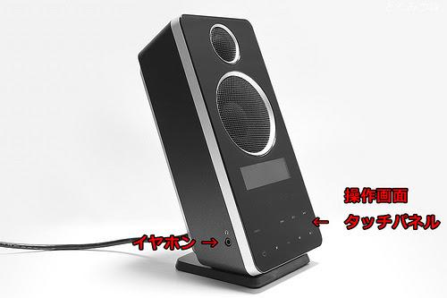 ロジクール アンプ内蔵スピーカー「Z-10」(2008年購入)