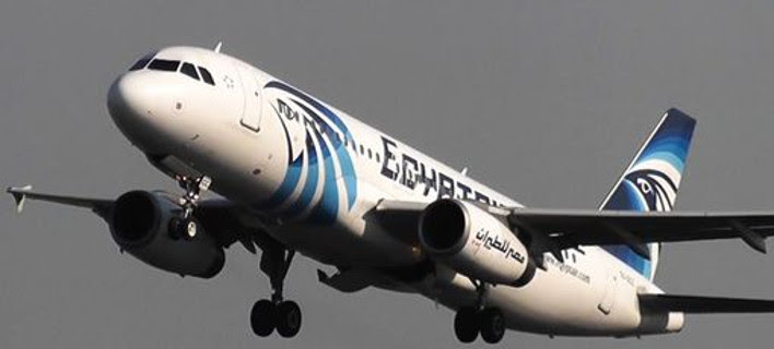 Θεωρίες συνωμοσίας: Η πτήση 804 της EgyptAir χάθηκε ακριβώς 804 μέρες μετά την εξαφάνιση του αεροσκάφους της Malaysia