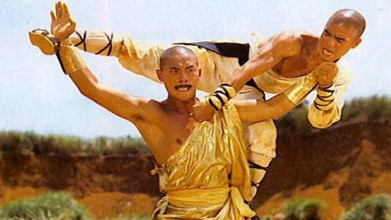 telecharger shaolin vs  lama 1983 film streaming hd