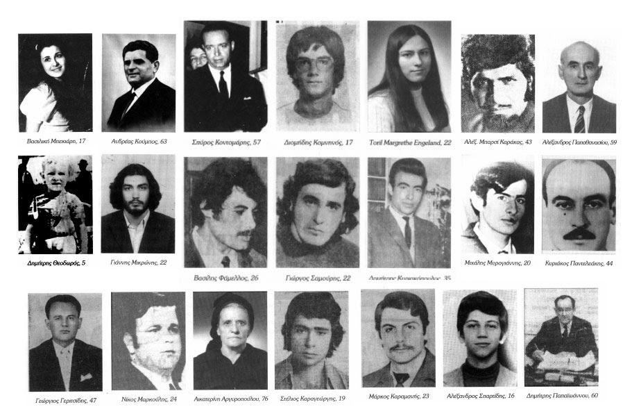 Image result for πολυτεχνειο 1973 νεκροι