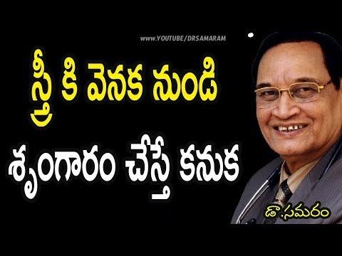 Telugu Health Tips || Dr G Samaram || Health Program || questions and answer