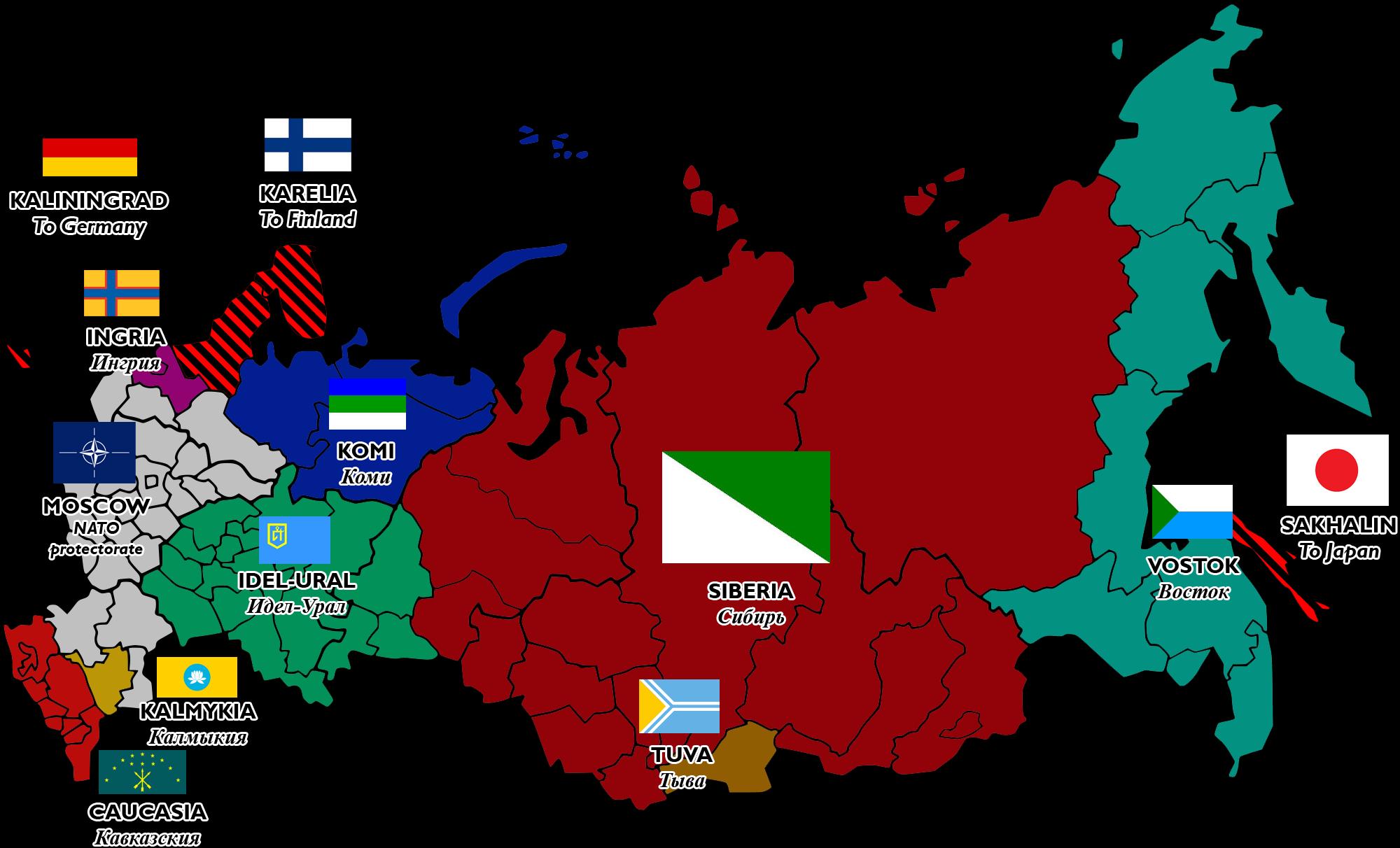 Risultati immagini per flag russian empire