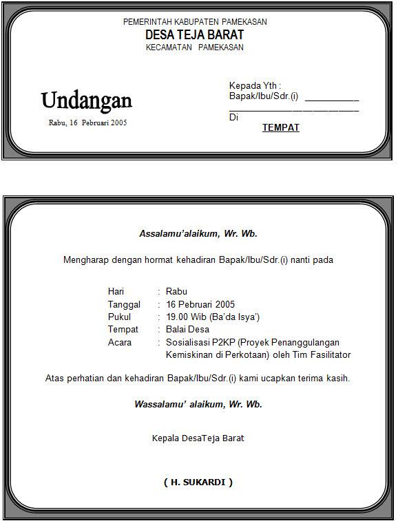 contoh surat undangan buka bersama osis contoh isi undangan