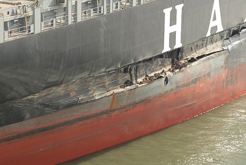 File:COSCO Busan damage 2007.jpg