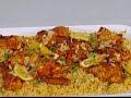 طريقة تحضير الدجاج التركي المشوي مع الارز التركي