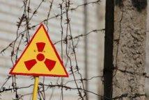 nucleare francia