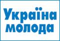 Logo do Jornal Ucraina Umoloda