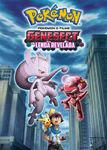 Pokémon o Filme: Genesect e a Lenda... | filmes-netflix.blogspot.com