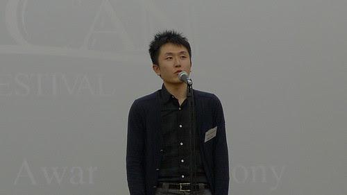 Best Fiction Film Award winner Nishihara