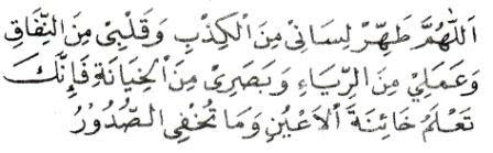 Rajab_11