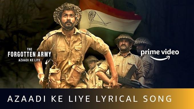 Azaadi Ke Liye lyrics Arijit Singh - Arijit Singh , Tushar joshi Lyrics
