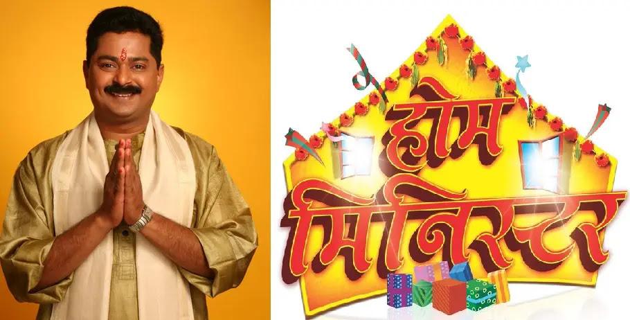 Aadesh Bandekar
