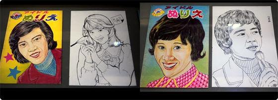 日本の少女たちに大人気だった昭和の塗り絵きいちのぬりえ カラパイア