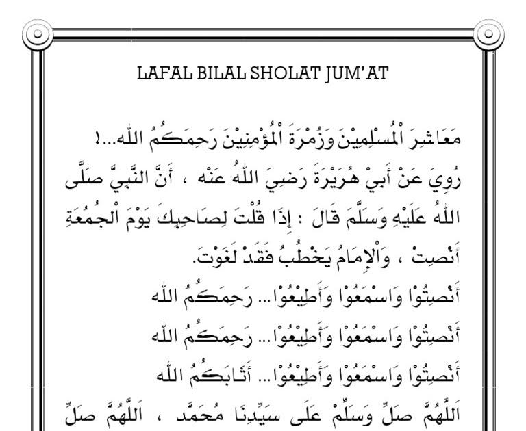 Bilal Idul Adha Dan Artinya - WW Lebaran