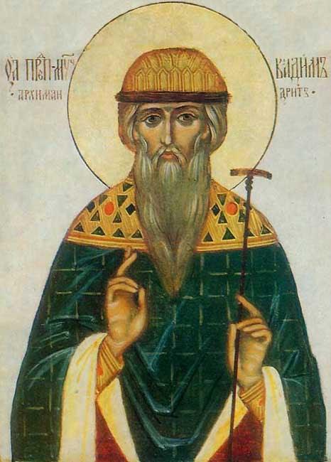 img ST. BADEMUS, Vadim, Martyr