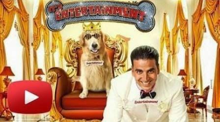 Its Entertainment movie