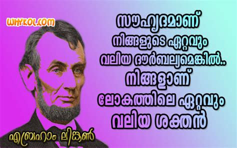 Famous Quotes About Friendship In Malayalam