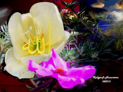 kaligrafi allah kaligrafi nusantara