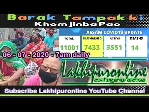 Barak Tampak ki Khomjinba Pao - 6 July 2020
