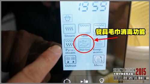 惠而浦蒸烤爐38.jpg
