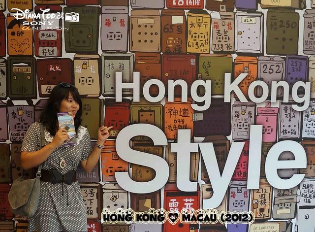 Hong Kong & Macau 2012 15