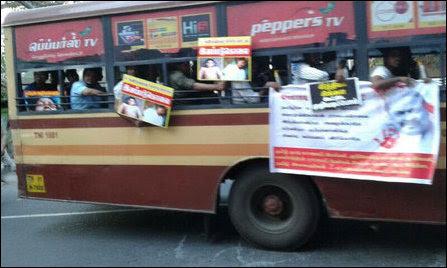 Tamil_Nadu_25_05_2014_01.jpg