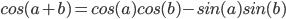 cos (a + b) = cos (a) cos (b) - sin (a) sin (b)