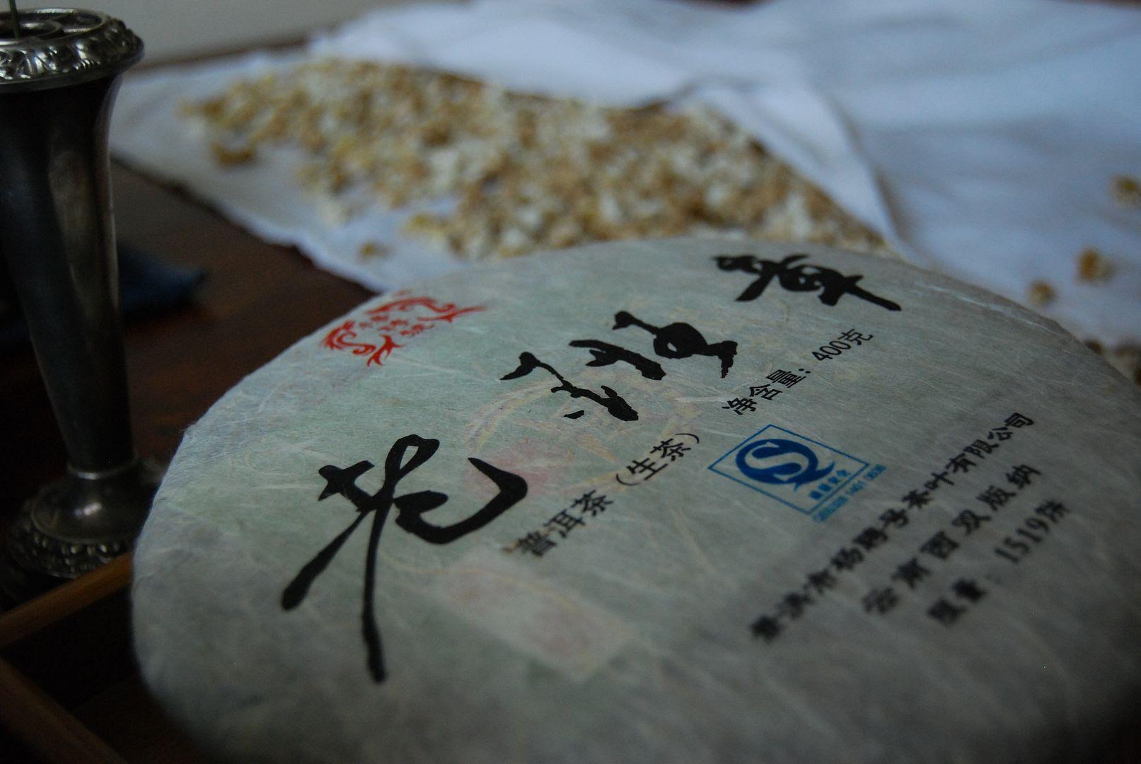 2009 Yangpinhao Laobanzhang