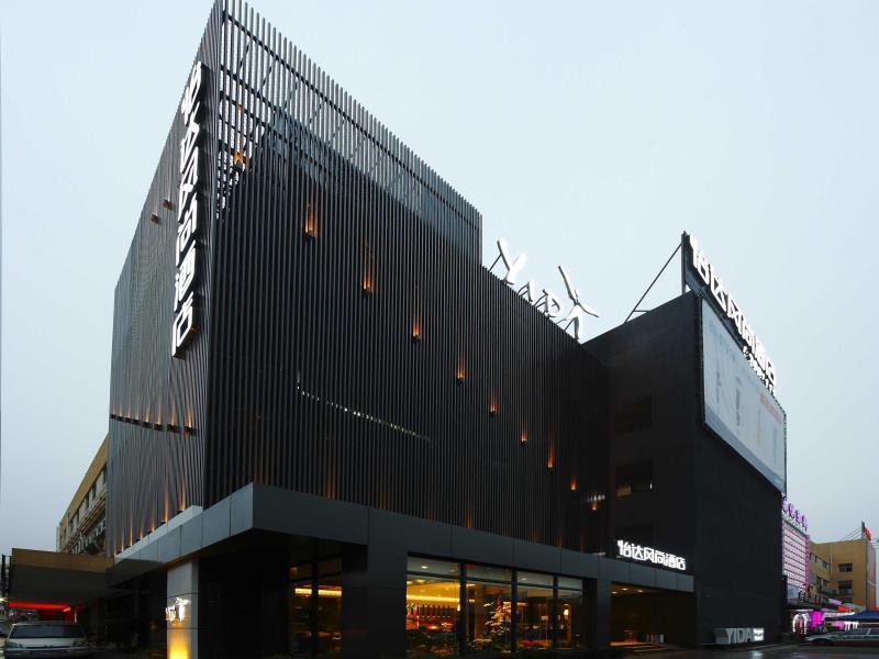 Xiamen YIDA Vogue Hotel Reviews