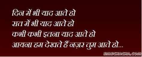 friendship shayari  hindi  facebook picture sms
