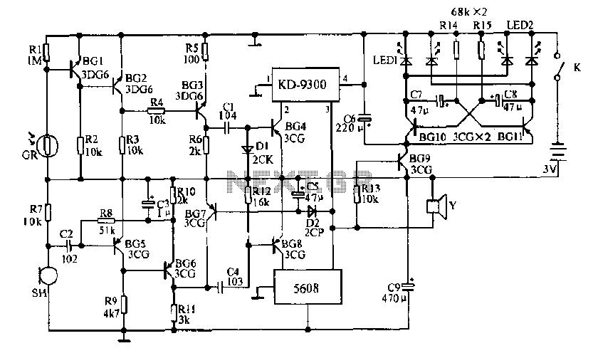 Alpine 7163 Wiring Diagram