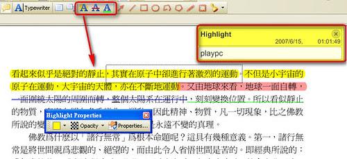 PDF Xchange09.png