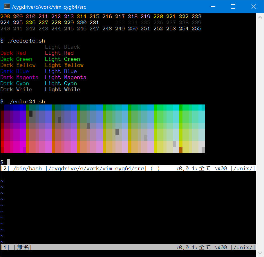 vim/vim] terminal: Better approximation for 256 colors (#1895