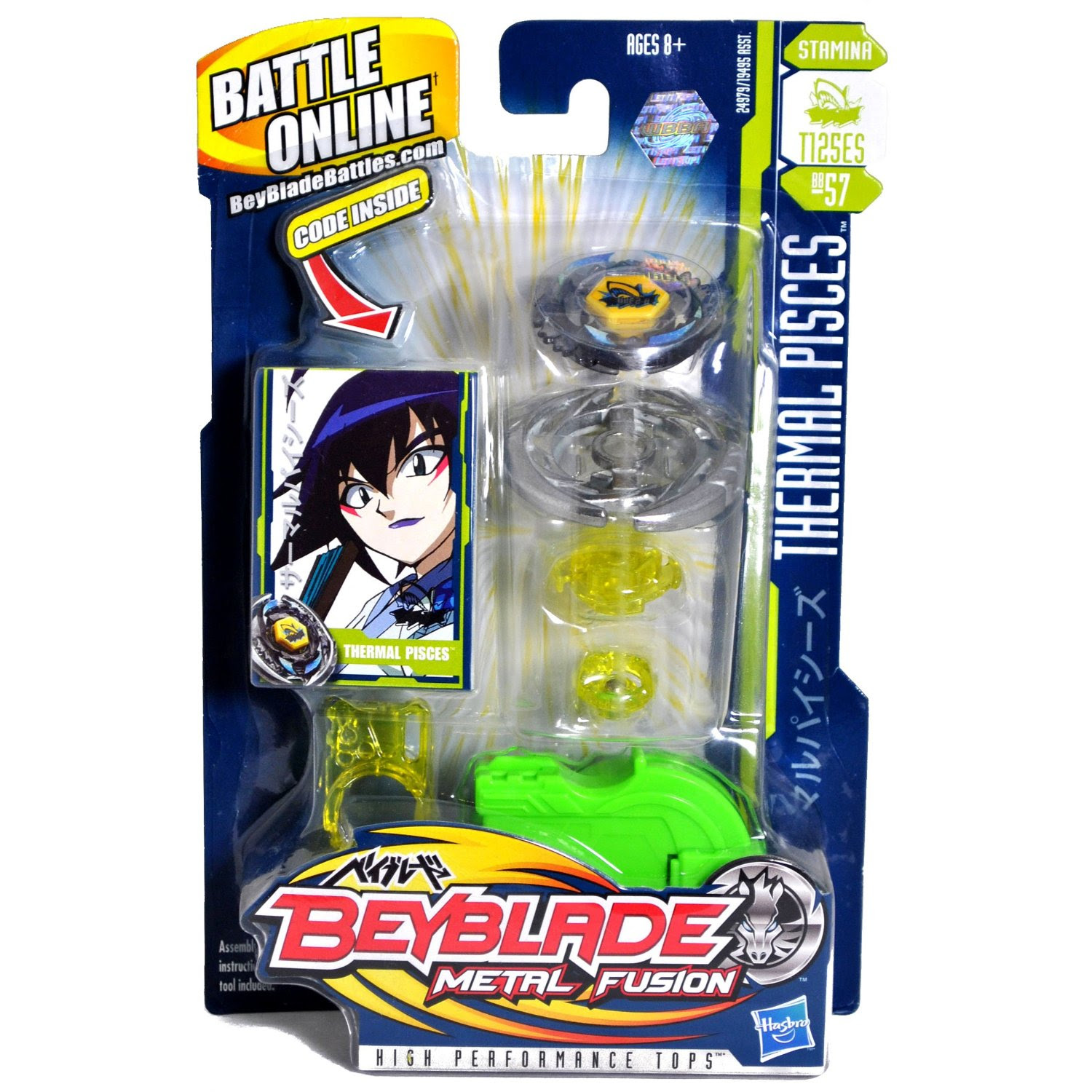 Thermal Pisces T125ES   Beyblade Wiki   FANDOM powered by ...