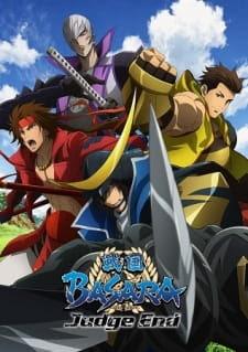 الحلقة الثالثة Sengoku BASARA Judge 62511.jpg