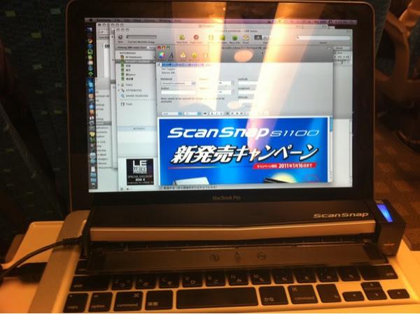 scansnap1229.jpg