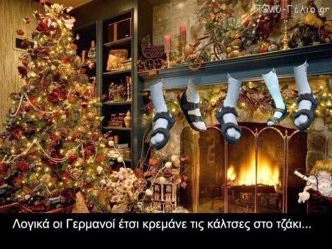 Αστειες Χριστουγεννιατικες φωτογραφιεσ