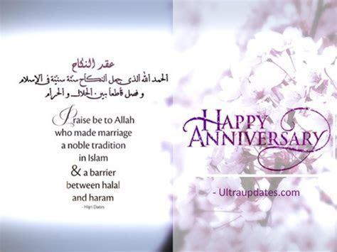 Wedding messages muslim wishes Wedding wishes