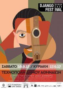 DjangofestGypsy Jazz Festival-2017