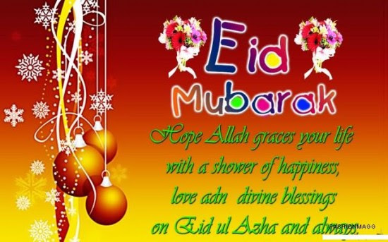 Animated-Eid-Greeting-Cards-2013-Pictures--Image-Eid-Mubarak-Card-Happy-Eid-Cards-Photos-Wallpapers-3