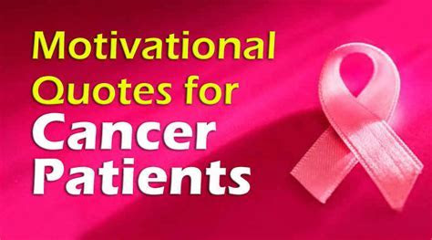 Inspirational Messages For Cancer Patients   WishesMsg