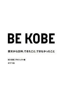 BE KOBE