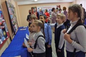 В Новокузнецке подвели итоги конкурса детской фотографии