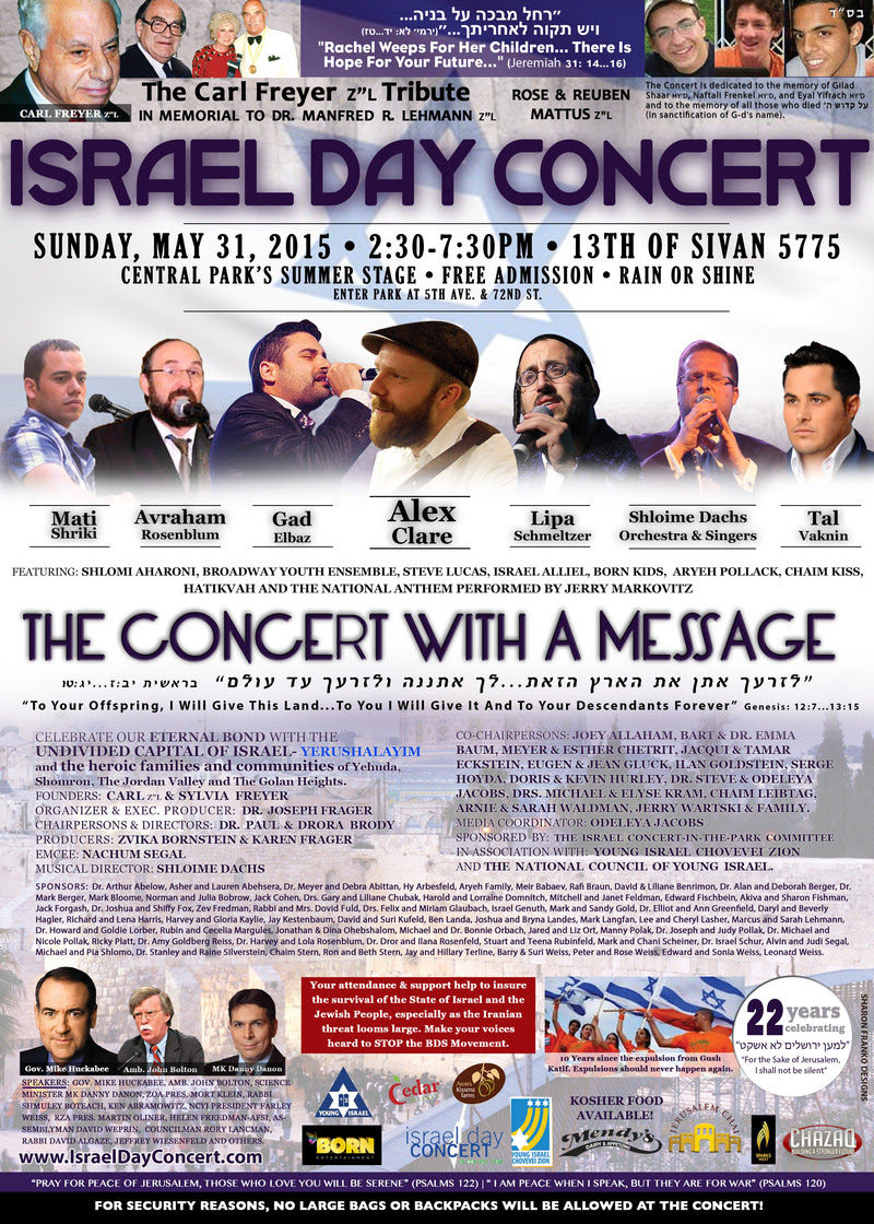 ISRAEL_DAY_CONCERT