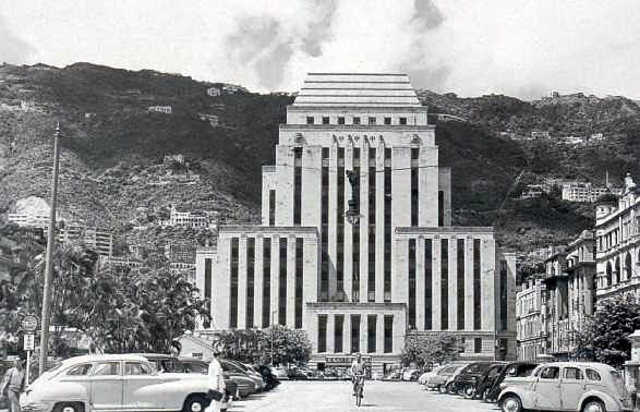 File:HSBC 1936.jpg