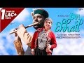Chhail Song mp3 Download - Om Rana